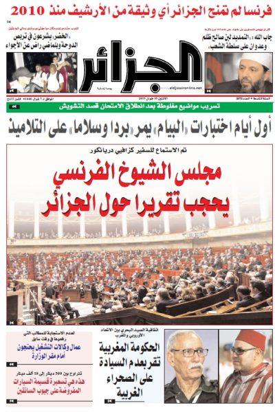 5bde0b4f2 الجزائر عدد – الاثنين 10 جوان 2019 – جريدة الجزائر